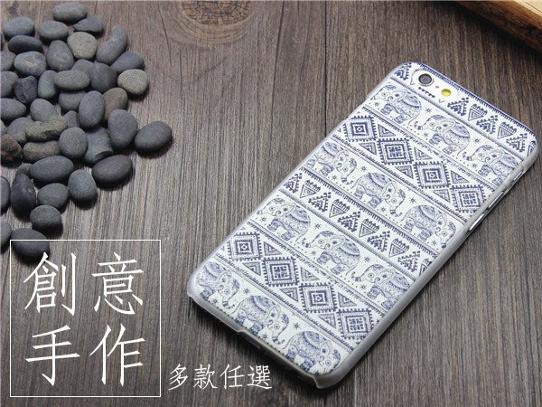 蝦靡龍美【PH481】大象 插畫複古文藝 蘋果6 5s iphone6 plus 創意原創 手機殼 殼護套 日本 韓國