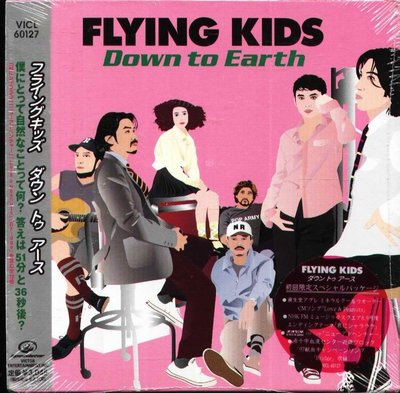 K - FLYING KIDS - DOWN TO EARTH - 日版 - NEW