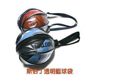 SPALDING 斯伯丁籃球袋 (SPB5309N00 黑 SPB5309N62 藍)