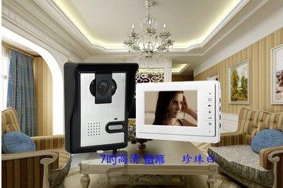7吋影像對講機一台戶外機+兩台室內機/門鈴/帶開電鎖功能/高清sony ccd 700TVL鏡頭/透天別墅對講機