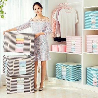 摺疊箱 佳幫手衣服收納箱牛津布收納盒整理箱特大號布藝衣物棉被袋儲物箱
