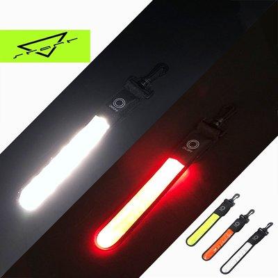 優宜家小鋪☛熱賣中# START 夜跑夜騎LED背包燈 夜間發光反光信號燈安全閃光警示手臂帶