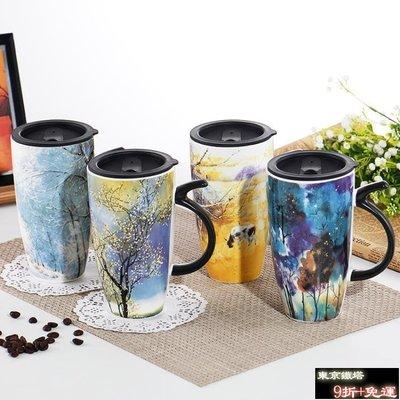全場9折 馬克杯帶蓋帶勺創意水杯咖啡杯陶瓷杯大容量杯子辦公室茶杯600ml-【東京鐵塔】