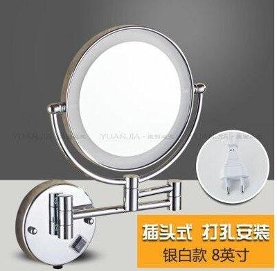 『格倫雅』銀色插頭款 打孔 帶燈美容鏡雙面LED化妝鏡子浴室折疊梳妝放大鏡壁掛式伸縮^7792