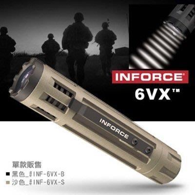 INFORCE 6VX戰術型手電筒#INF-6VX-B-W-E# INF-6VX-S-W-E【AH09003】99愛買