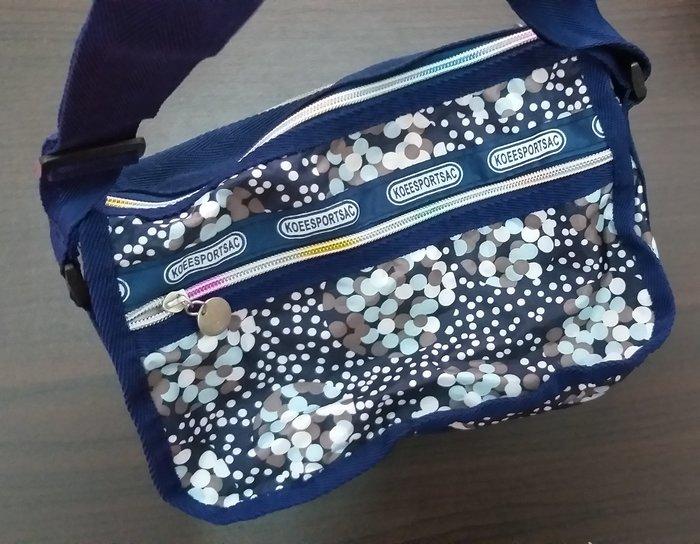 美到不行的尼龍側背包,只有一個,要買要快