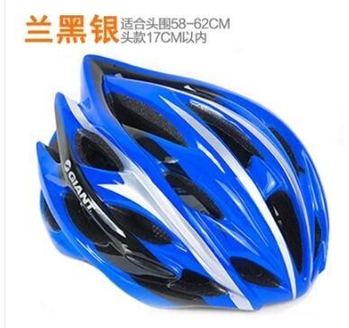 男女超輕一體成型騎自行車頭盔LYH3076