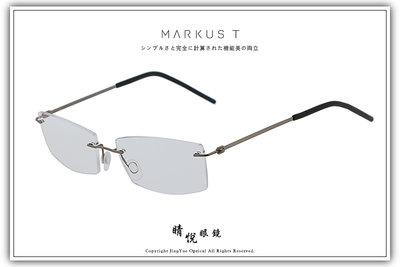 【睛悦眼鏡】Markus T 超輕量設計美學 無邊系列 OUPH 335 79956