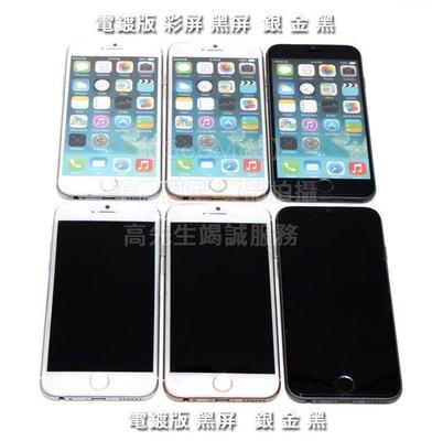 GooMea模型Apple蘋果iPhone 6S 6 4.7吋電鍍展示模型Dummy樣品包膜假機道具拍戲掉包整人摔機 台北市