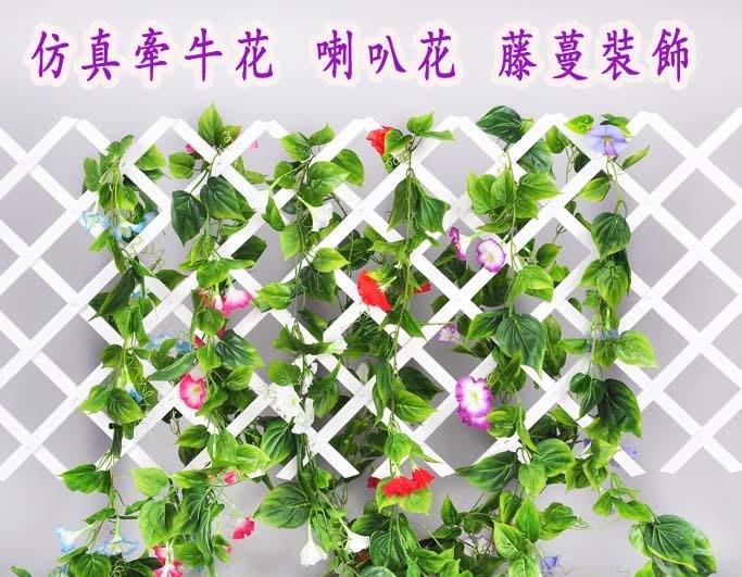 人造花園 仿真牽牛花 喇叭花 藤蔓造型 花草牆 人造藤蔓 裝飾 草花陽台 造景牆面 人造牽牛花(200公分)