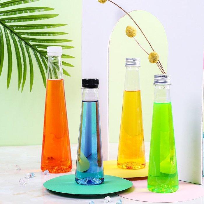 200ml飲料瓶果汁奶茶創意錐形瓶異形瓶帶蓋外賣一次性透明塑料瓶
