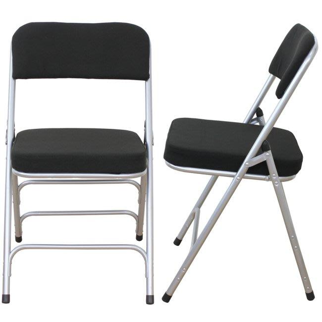 4入組-含發票5公分厚泡棉沙發椅座折疊椅【免工具】折疊式橋牌露營椅-野餐椅-折合椅-會議椅-麻將椅A0006R-SI銀黑