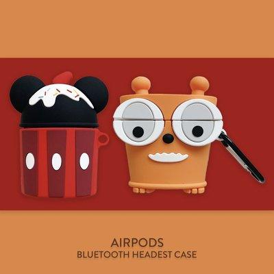 ins可愛卡通airpods保護套蘋果硅膠1/2代無線耳機套立體個性防摔