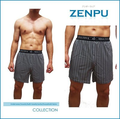 【ZENPU】老船長竹炭紗-抗菌-吸濕除臭-透氣排汗-條紋無開口四角褲/ 平口褲男內褲M-3L 高雄市