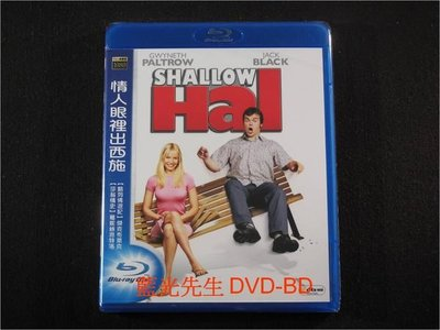 [藍光BD] - 情人眼裡出西施 Shallow Hal ( 得利公司貨 )