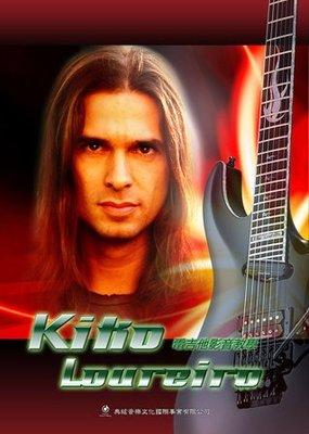 ☆ 唐尼樂器︵☆火神 Angra 吉他手 Kiko Loureiro 電吉他影音教學DVD(2DVD)