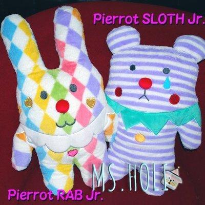 ☄ Pierrot Sloth JR ☃絕版稀有紅鼻子哭哭熊熊菱格紋兔兔子寶貝枕胖呆版本大抱枕橫條紋✡craftholic馬戲團小丑L號✡全家宇宙人化妝包白雲朵