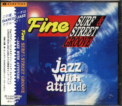 K - Fine Surf Street Groove - 日版 MARDEN HILL FEDERATION