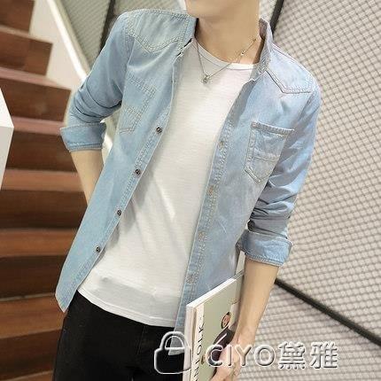 季新款牛仔襯衫男長袖修身韓版襯衣男學生帥氣外套潮流衣服