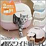 帕彼愛逗 日本 IRIS 除臭 推門式 覆蓋式貓砂屋 [WNT-510 ] 粉色/藍色/茶色