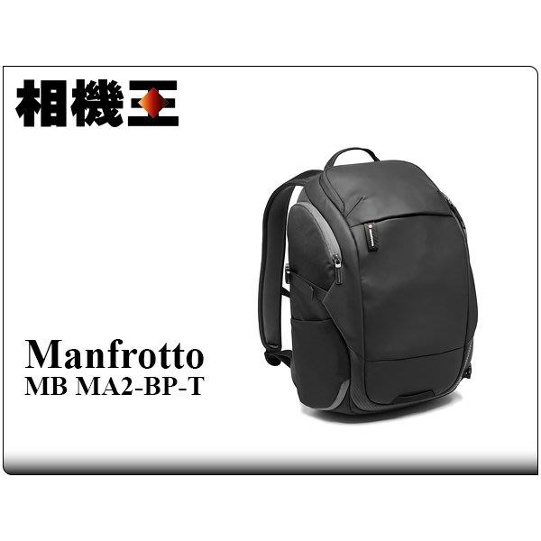 ☆相機王☆Manfrotto Advanced² Travel Backpack 休旅款雙肩相機包 二代 (2)