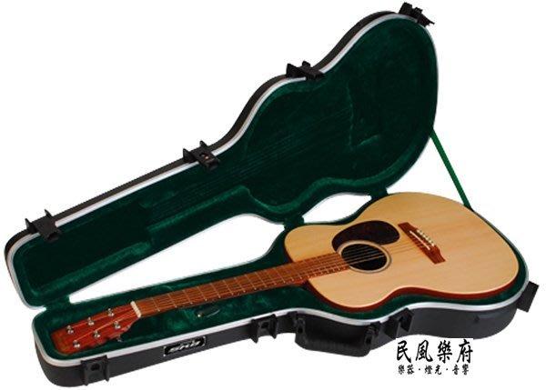 《民風樂府》美國SKB-000 CASE OM琴身 防水纖維硬盒 吉他箱 全新品公司貨 現貨在庫