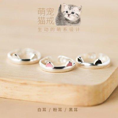 [貓爪子]貓咪戒指925銀開口戒指指環萌寵森系可愛貓耳朵戒指