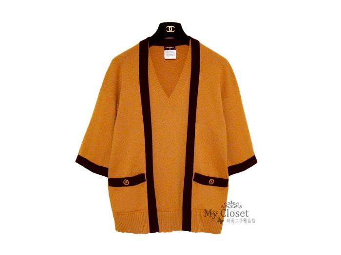My Closet 二手名牌 Chanel 2015 磚橘色鑲深藍邊雙口袋V領假兩件式Cashmere上衣