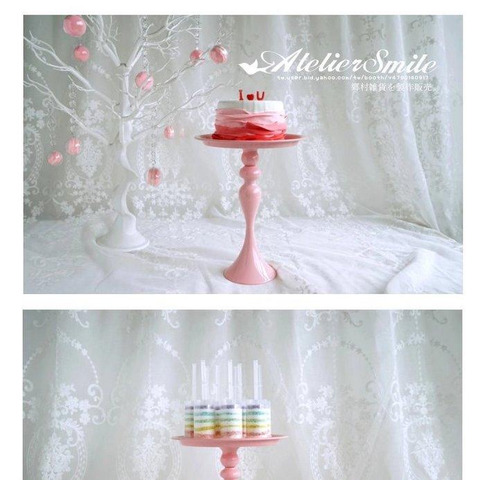[ Atelier Smile ] 鄉村雜貨 歐式鐵製 高腳蛋糕盤 點心架 婚宴陳設 拍照道具 #高34 (現+預)