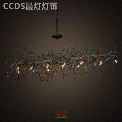 【美學】loft復古酒吧吊燈長條樹根餐廳吊燈工業風吊燈MX_502