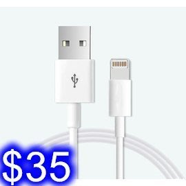 蘋果 i5 / 5S / SE / i6 / 6s / i6+ / 6s / i7 / i7+ 數據線充電線【I25】