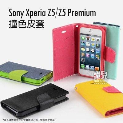 【飛兒】Sony Z5/Z5 Premium 撞色皮套 支架 保護套 手機套 手機殼 E6653 E6853 (S)