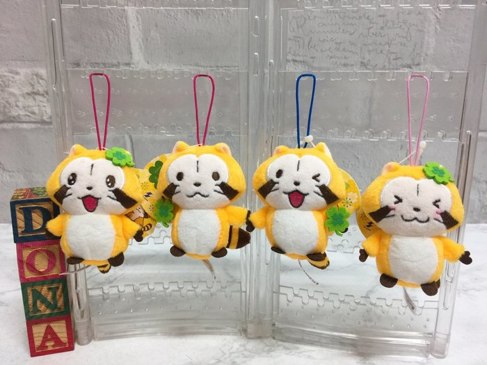 【Dona日貨】日本正版 世界名作劇場小浣熊Rascal幸運草系列多表情 吊飾/掛飾(1組4入) C13