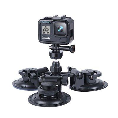 【附發票】 頂級 運動相機 強力車用固定架 車載吸盤 副廠 GOPRO 大疆 小米 手機