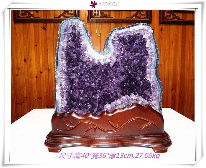 木石奇玉記【巴西天然雙峰大角嬌紫色 紫晶洞/紫水晶/聚寶盆】重約27.05kg洞深約13公分~28800元起標~