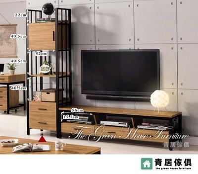 &青居傢俱&AMS-J8386-3 鋼克里2x7尺展示書櫃 ~ 大台北地區滿五千免運費