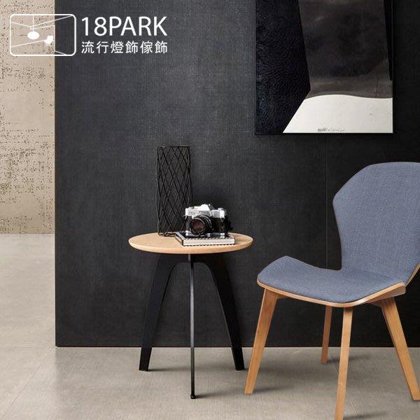 【18Park 】舒適設計  Single product dining chair [ 單品餐椅 ]
