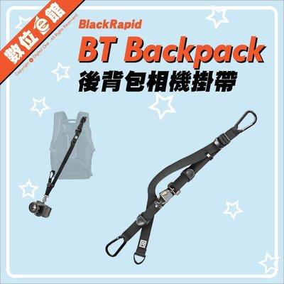 刷卡 免運 數位e館 公司貨 BlackRapid BT Backpack 快槍俠 後背包相機掛帶 背包帶 快速背帶