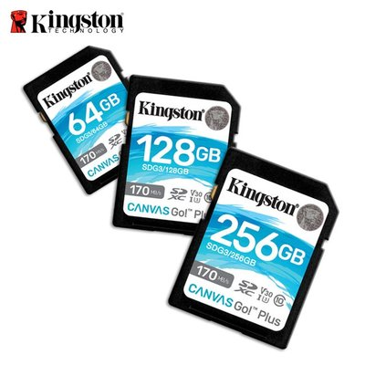 【新版記憶卡】128G 金士頓 Kingston Canvas Go!Plus 保固公司貨 KT-SDCG3-128G
