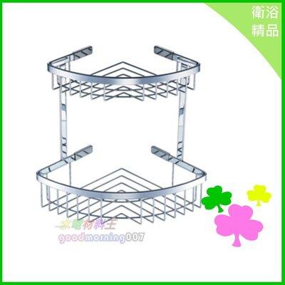 ☆水電材料王☆ 不鏽鋼雙層置物架 浴室 廚房 收納 精品 【C023】