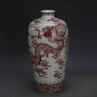 ㊣姥姥的寶藏㊣ 大清康熙款釉里紅手繪龍紋梅瓶  出土文物古瓷器古玩收藏擺件