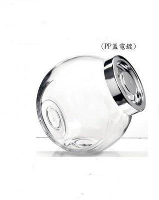 ~蘇菲亞精品傢飾~義大利進口玻璃罐儲物罐糖果罐廚房玻璃瓶