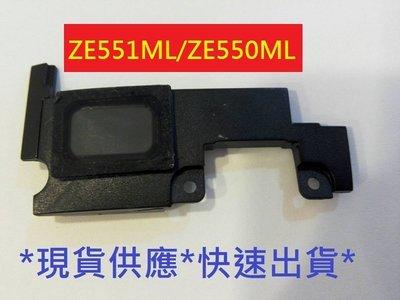 華碩 ASUS Zenfone2 ZF2 ZE551ML ZE550ML 響鈴 揚聲器 喇叭 Z00AD Z008D