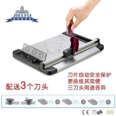 ZIHOPE 安全切紙機959繫列 裁紙 切紙 割紙 裁紙機 滾動式ONE SHOESZI812