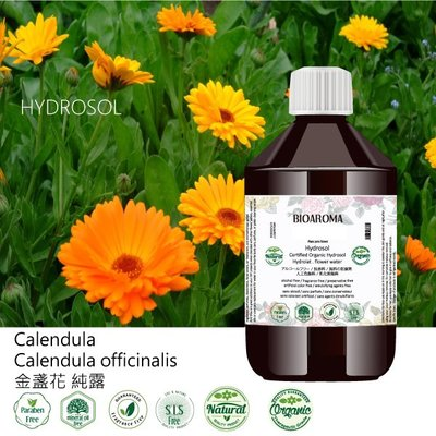 【純露工坊】保濕 抗敏 淨白 除皺 金盞花有機花水純露Calendula 500ml