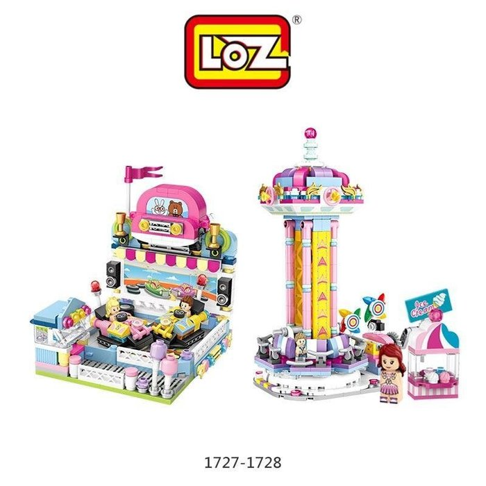 *phone寶*LOZ mini 鑽石積木1727-1730 樂園系列 飲料店 漢堡店 碰碰車 自由落體機 迷你積木
