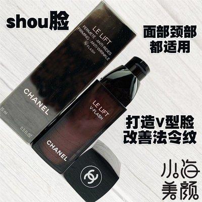 小V的賣場CHANEL香奈兒智慧緊膚提拉原液15ml啫喱精華重塑V-Flash安瓶緊致