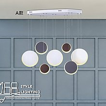 【168 Lighting】圈圈幾何《LED吊燈》(兩款)B款AX 81011