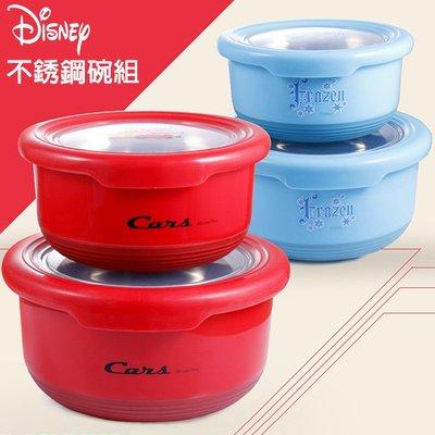 迪士尼 CARS/冰雪奇緣 大/小不鏽鋼雙碗組
