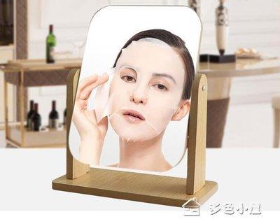 ZIHOPE 新款木質臺式化妝鏡子高清單面梳妝鏡美容鏡學生宿舍桌面鏡大號鏡ZI812